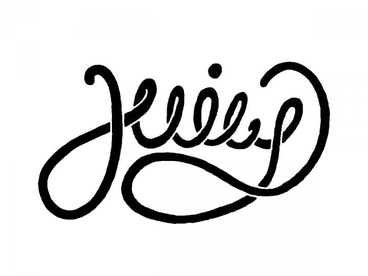 juicy main logo